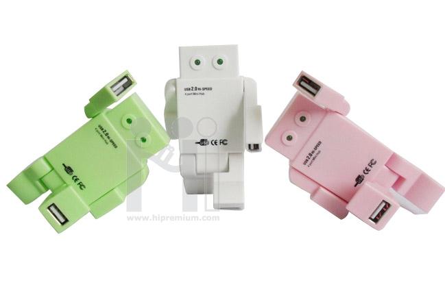 USB HUB ฮับหุ่นยนต์โรบอท