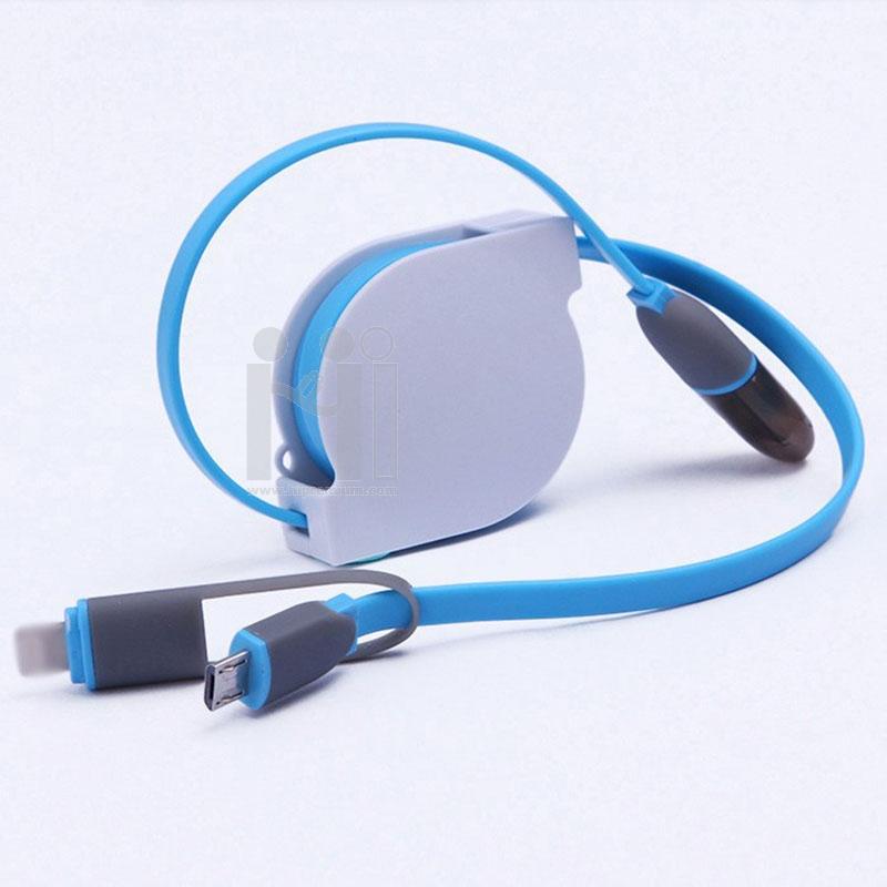 สายชาร์จยืดหดได้ สายชาร์จ2หัว<br>2 in 1 USB Charging Cable