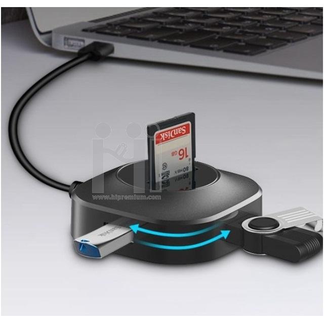 USB Hub And Card Reader<br>ฮับ พร้อมการ์ดรีดเดอร์