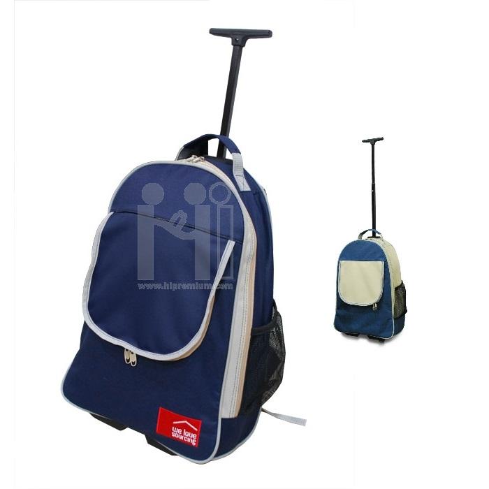 กระเป๋าเป้ล้อลาก กระเป๋าสะพายหลังล้อลาก
