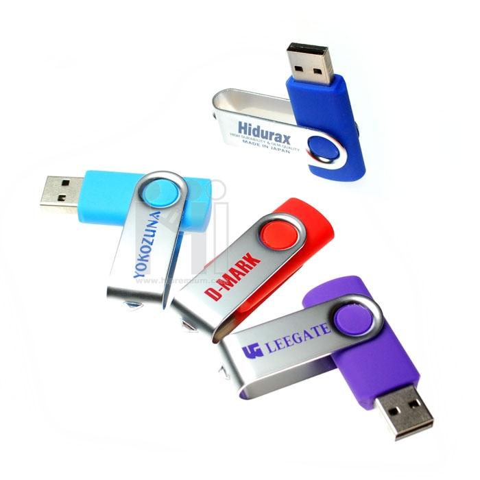 USB Flash Drive  บริษัท ลีเกทอินเตอร์เทรด จำกัด