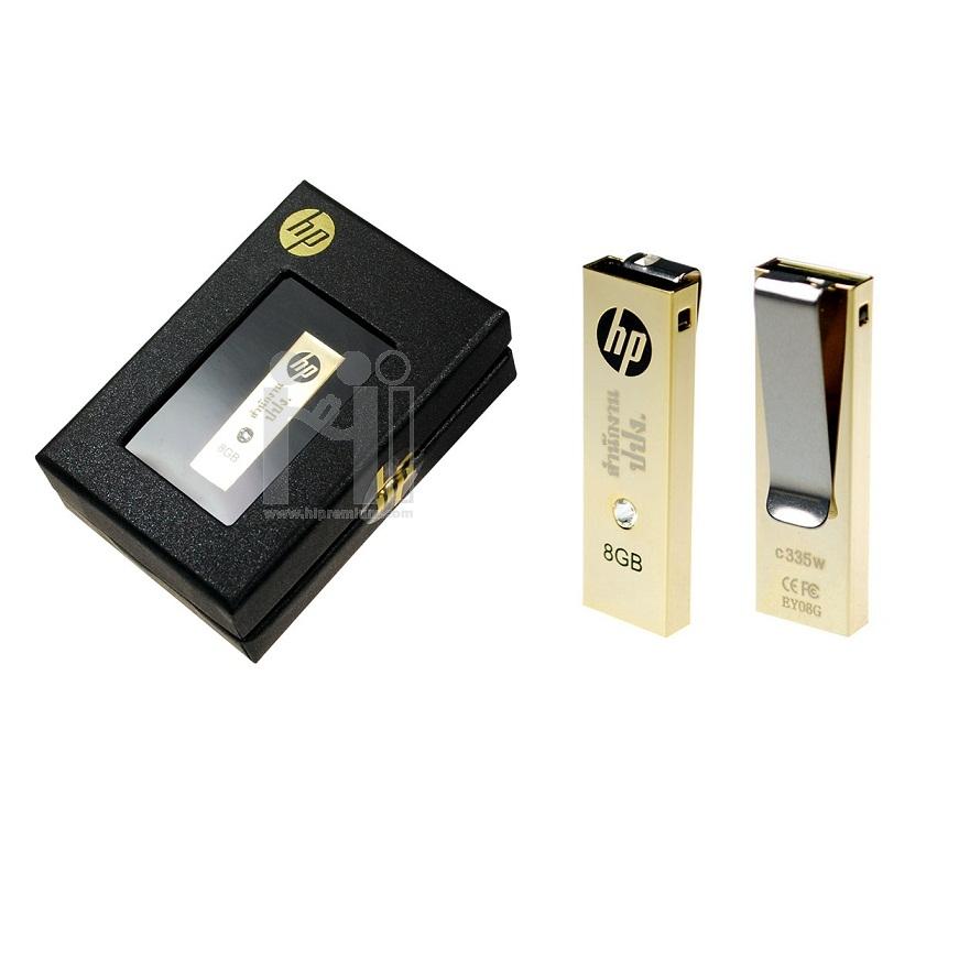 ***Flash Drive HP c335w ประดับSwarovski crystal พร้อมกล่องของขวัญ