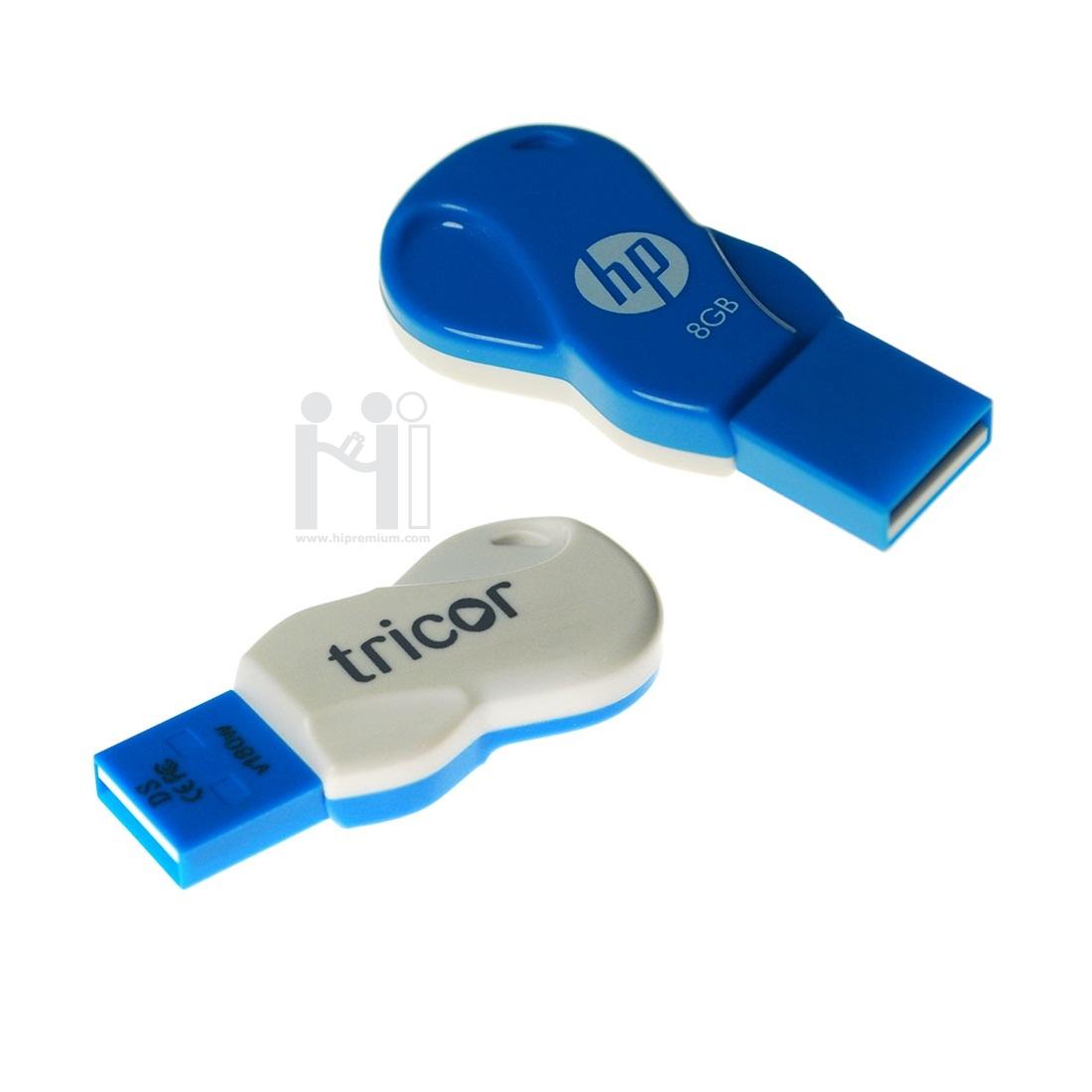 Flash Drive HP v180w แฟลชไดร์ฟกันน้ำได้
