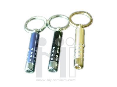 พวงกุญแจไฟฉาย พวงกุญแจโลหะ