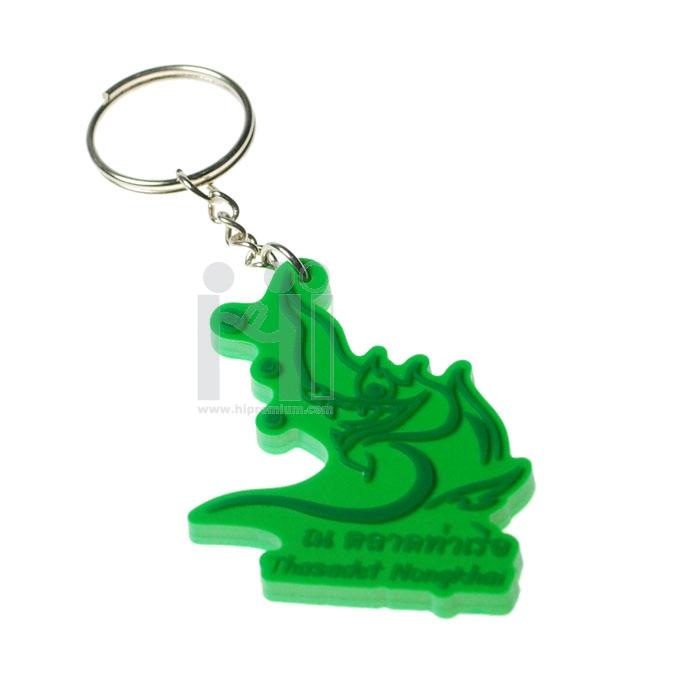 พวงกุญแจยางหยอด ห่วงโซ่ธรรมดา <br>พวงกุญแจพีวีซีสั่งทำตามแบบ