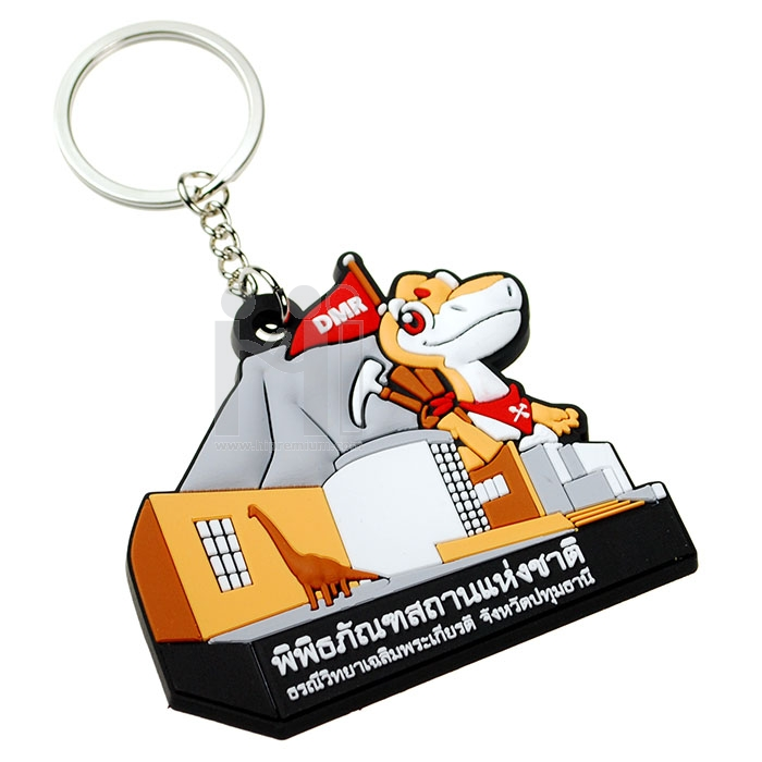 พวงกุญแจยางหยอดสปาร์คนูน 2 มิติ  พวงกุญแจสั่งทำตามแบบ