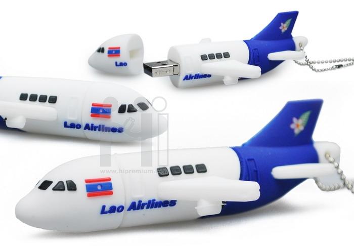 แฟลชไดร์ฟเครื่องบินสายการบินลาว Lao Airlines หรือทรงอื่นๆตามสั่ง(แฟลชไดรฟ์สั่งทำ)