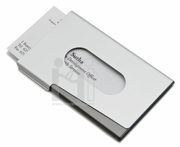 กล่องใส่นามบัตรอะลูมิเนียม ตลับนามบัตรแบบสไลด์