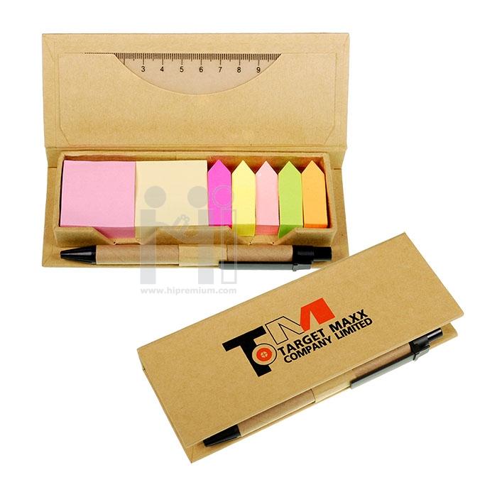 ชุดกล่องกระดาษโพสต์อิทรีไซเคิล 3in1