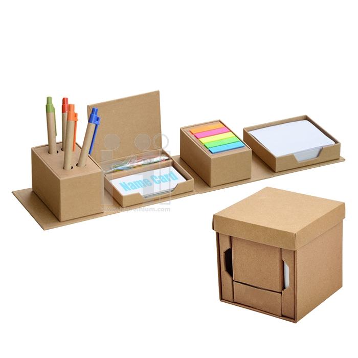 ชุดกล่องกระดาษโพสต์อิทรีไซเคิล พับเป็นรูปกล่องได้
