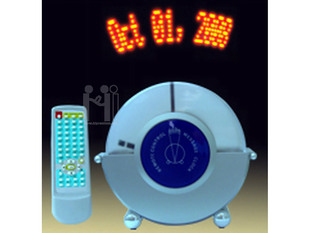นาฬิกาตั้งโต๊ะพรีเมี่ยม กำหนดข้อความได้ LED Message Clock