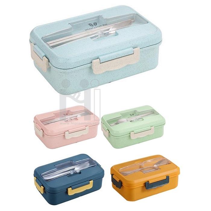 กล่องข้าว Eco ชุดกล่องข้าวฟางข้าวสาลี กล่องใส่อาหารมีช้อนตะเกียบ