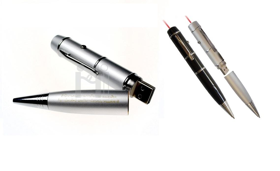 Pen Flash Drive 3in1 แฟลชไดร์ฟ ปากกาพร้อมเลเซอร์พอยเตอร์
