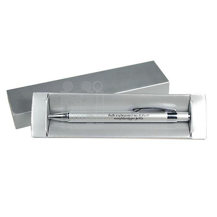 **Out Of Stock**<br>กล่องกระดาษ แบบลิ้นชัก กล่องใส่ปากกา