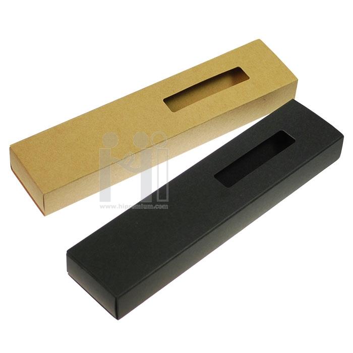 กล่องกระดาษใส่ปากกา กล่องลิ้นชัก , กล่องกระดาษใส่ปากกา,กล่องกระดาษบรรจุปากกา,กล่องใส่ปากกา,กล่องบรรจุปากกา,กล่องปากกากระดาษ
