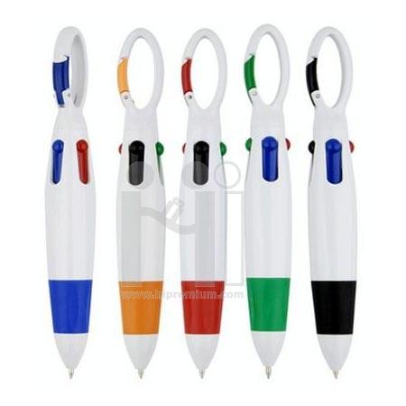 ปากกาลูกลื่น4ไส้ มีห่วงคล้องพวงกุญแจ ปากกาหลายไส้สต๊อก