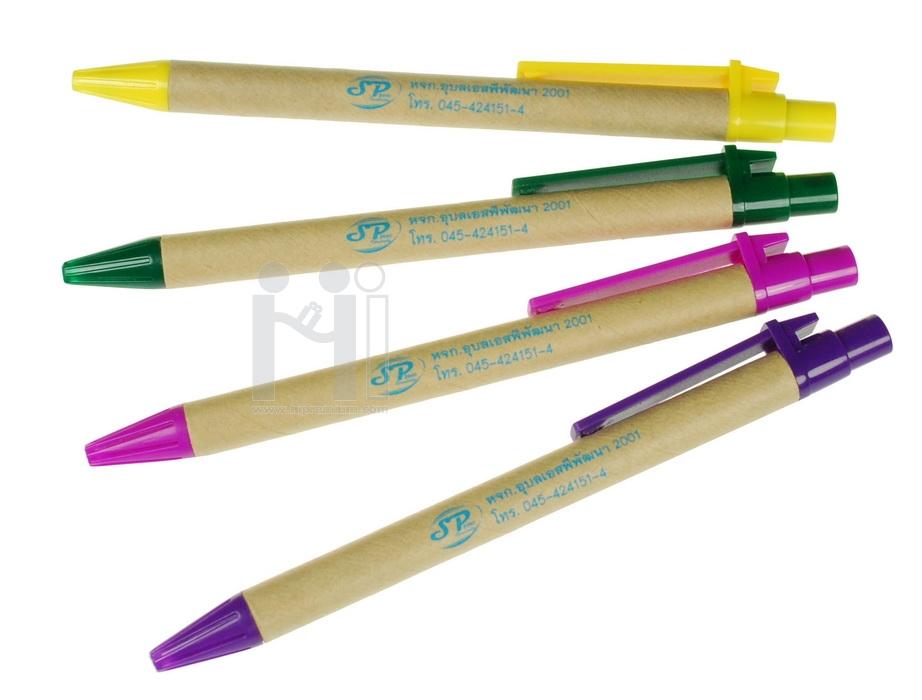 ปากกากระดาษ ปากการีไซเคิล ปากกาสต๊อก