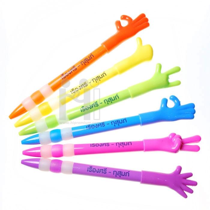 ปากการูปมือ ปากกานิ้วมือ ปากกานิ้วแบบกด