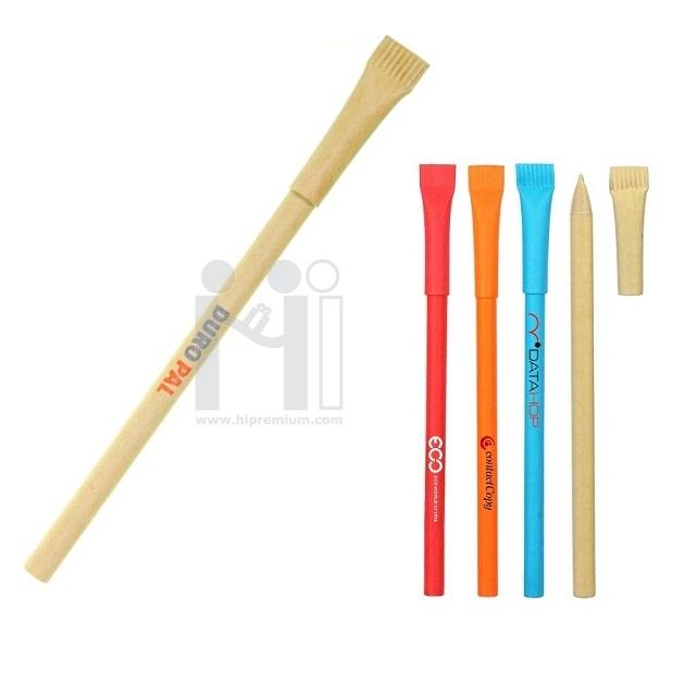 ปากกากระดาษมีฝาคละสี ปากการีไซเคิลสต๊อก  พรีเมี่ยม