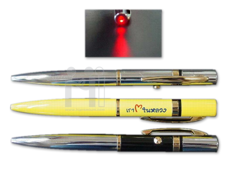 ปากกาโลหะ เลเซอร์