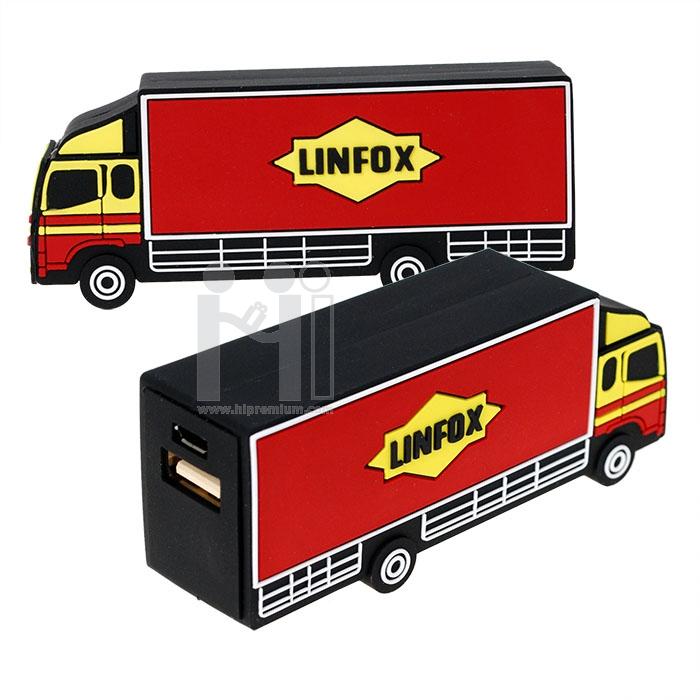 Customer พาวเวอร์แบงค์รถขนส่ง LINFOX ขึ้นรูปใหม่หรือทรงอื่นๆตามสั่งแบตสำรองสั่งทำ