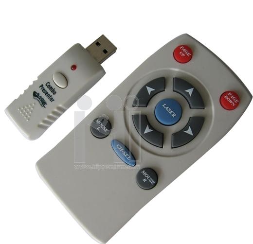 เลเซอร์พอยเตอร์ มัลติฟังชั่น  ใช้คลื่นวิทยุ(ขั้นต่ำ200ชิ้น)