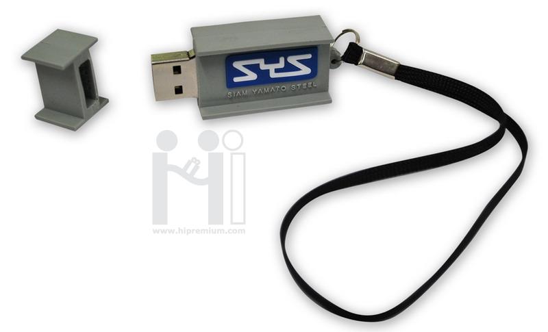 SYS Flash Drive แฟลชไดรฟ์ท่อนเหล็ก หรือทรงอื่นๆตามสั่ง (แฟลชไดรฟ์สั่งทำ)