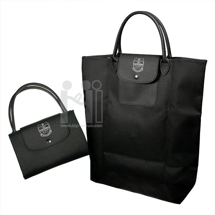 กระเป๋าช็อปปิ้ง ถุงช้อปปิ้ง