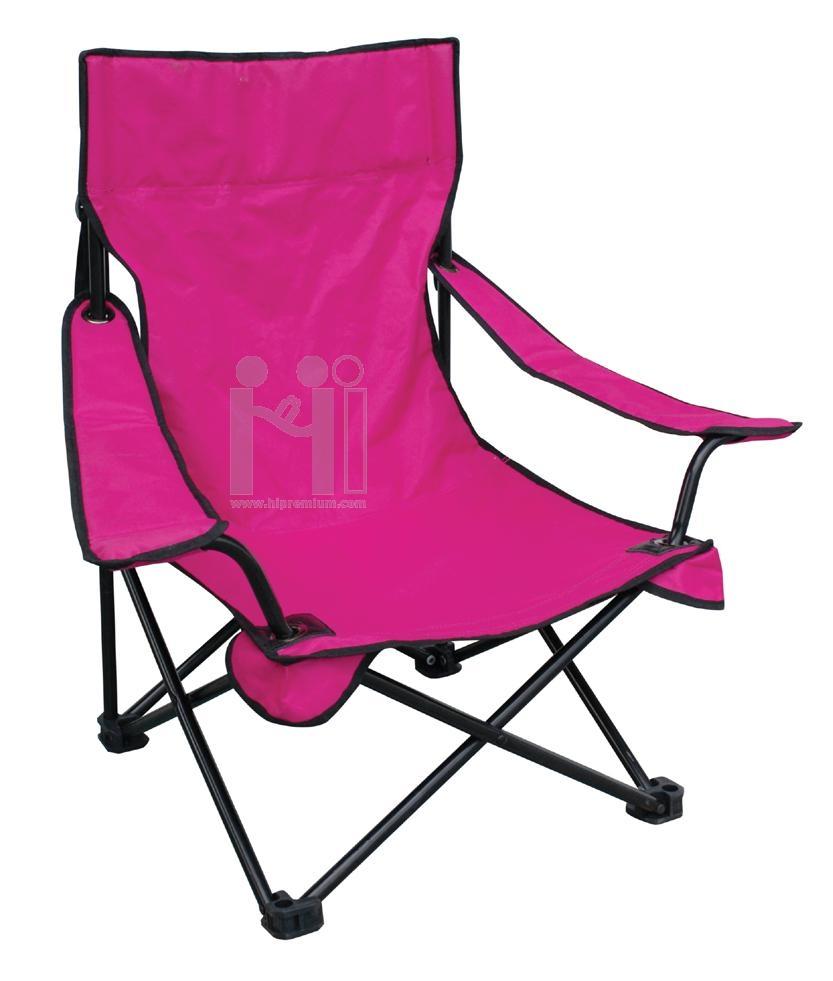 เก้าอี้ผ้าใบปิกนิคทรงเตี้ย พร้อมที่วางแขน