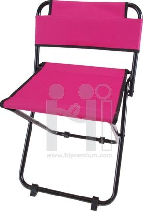 เก้าอี้ผ้าใบปิคนิคพับได้ (เล็ก)