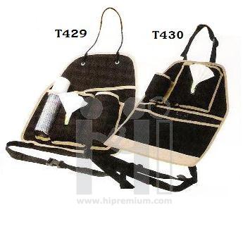 กระเป๋าแขวนเบาะรถยนต์ สั่งผลิตใหม่<br>กระเป๋าใส่ของหลังเบาะรถยนต์