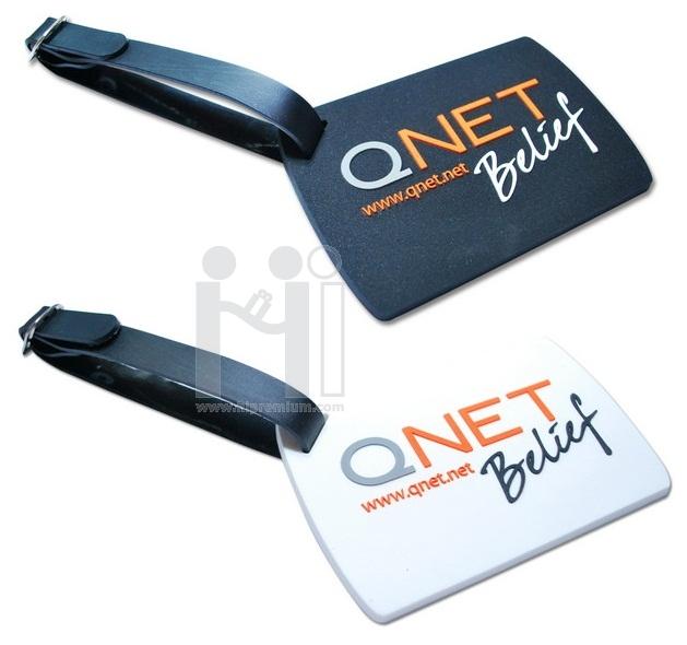 TAG �����ҧ��ʹ���ի� Qnet Belief
