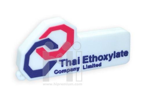 แฟลชไดร์ฟ โลโก้ Thai Etoxylate หรือทรงอื่นๆตามสั่ง (แฟลชไดรฟ์สั่งทำ)