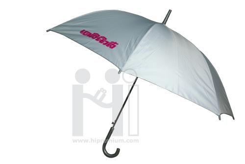 ร่มยาว 24 นิ้ว ทรงกลม ด้ามพลาสติกงอ ร่มตอนเดียวเลือกสีร่มได้