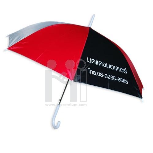 ร่มยาว 22 นิ้ว ทรงกลม ด้ามพลาสติกงอ ร่มตอนเดียวเลือกสีร่มได้