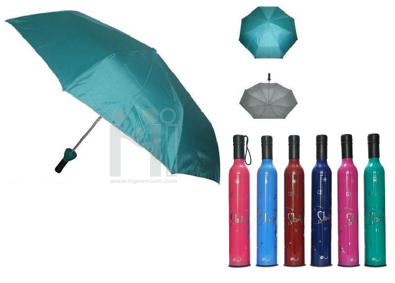 ร่มขวดไวน์ ร่มแฟนซี ร่มแฟชั่น<br>ร่มสต็อคร่มด่วน<br>(Wine-Bottle Umbrella)