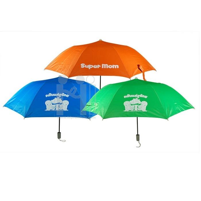 ร่มยูวีร่มพับ2ตอนคละสี <br>ร่มสต็อคร่มด่วน