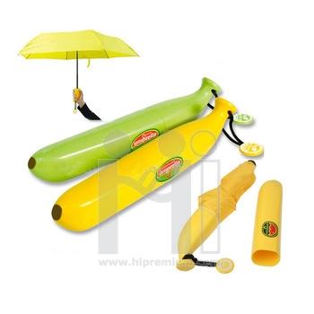 ร่มกล้วยหอม ร่มพับแฟนซี ร่มแฟชั่น