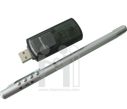 ปากกาเลเซอร์พอยเตอร์ มัลติฟังชั่น สัญญาณอินฟาเรด(ขั้นต่ำ200ชิ้น)