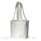 กระเป๋าผ้าดิบทรงกล่อง สายผ้าดิบ(ใบเล็ก)