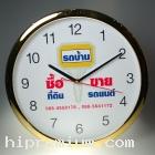 นาฬิกาแขวนกลม 12.5  นิ้ว  ขอบหนาชุบสีทองเงา