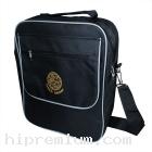 กระเป๋าใส่เอกสาร กระทรวงมหาดไทย