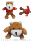 Flash Drive แฟลชไดร์ฟตุ๊กตาหมี