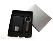 ชุดกล่องของขวัญกิ๊ฟเซ็ท Gift Set<br>กล่องใส่นามบัตรและพวงกุญแจที่เปิดขวด<br>สั่งขั้นต่ำ 100 ชุด
