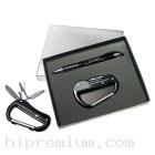 ชุดกล่องของขวัญกิ๊ฟเซ็ท Gift Set<br>พวงกุญแจอเนกประสงค์และปากกาลูกลื่น<br>สั่งขั้นต่ำ 100 ชุด