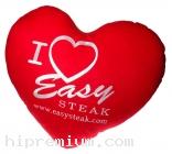 หมอนรูปหัวใจผ้าทีคอต