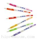 ปากกาหมึกเซมิเจล ปากกากึ่งเจลสต๊อก ขั้นต่ำ300ด้าม