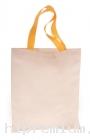 กระเป๋าช้อปปิ้งผ้าดิบหนา<br> ขั้นต่ำเพียง100ใบ