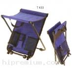 เก้าอี้ผ้าใบปิกนิค พร้อมช่องเก็บของ