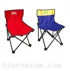 เก้าอี้ผ้าใบปิกนิค (ขนาดกลาง)